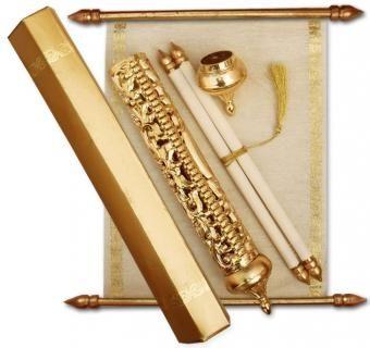 Royal Scroll Wedding Cards Code KSC-101G