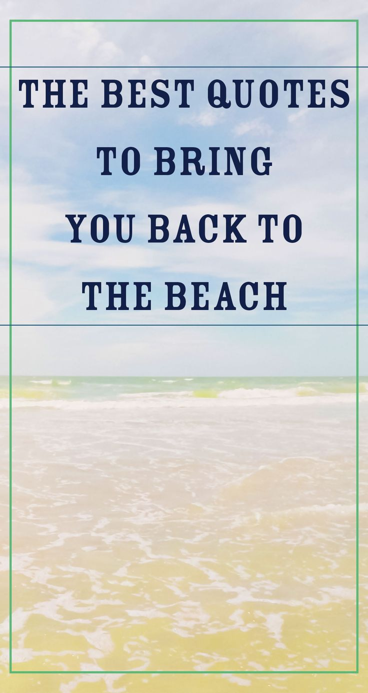 Get in an Emerald Isle state of mind with some of our favorite beach quotes and saying. Warm up on our blog!