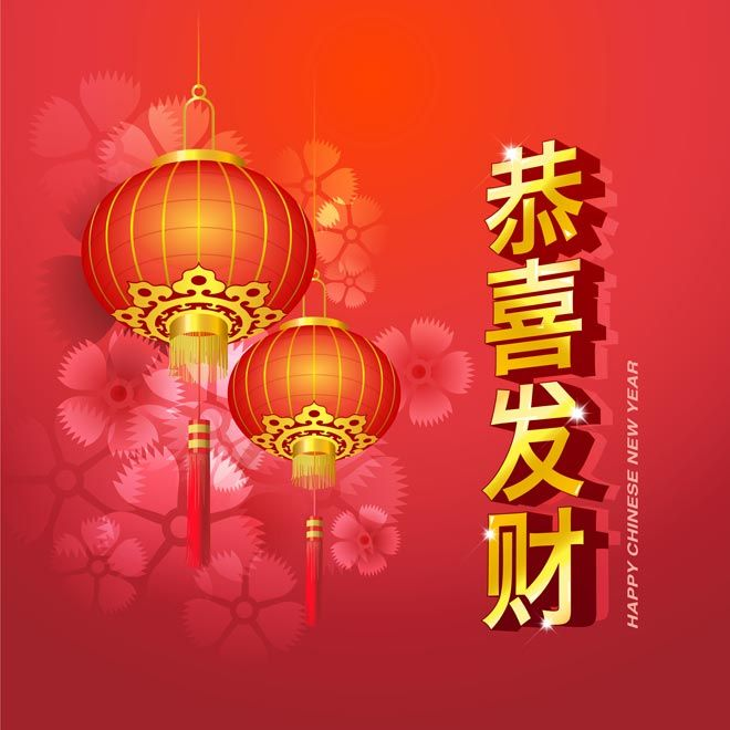 chinese lanterns free vector graphics download free vector lantern love in 2018 pinterest lanterns chinese lanterns and free vector graphics