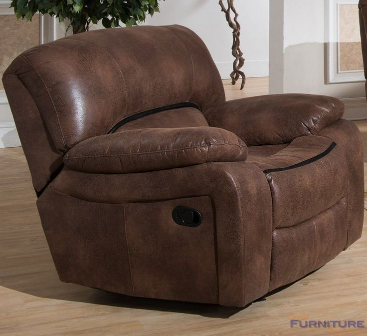 AC Pacific Furniture - Leighton Glider Recliner - AC-1637