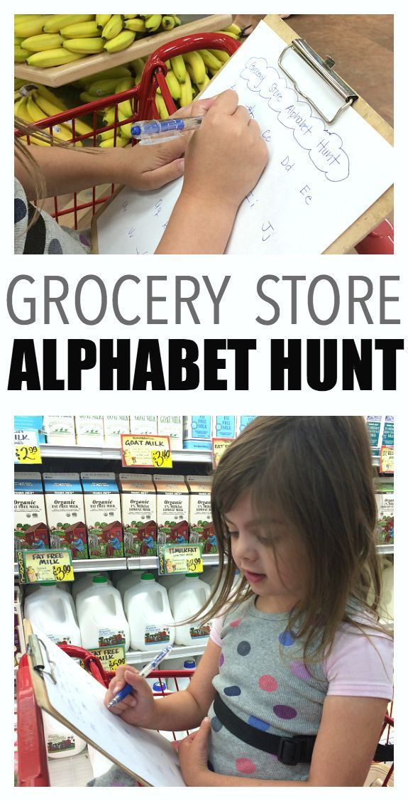 easy alphabet hunt for you to do with your kids at the grocery store.