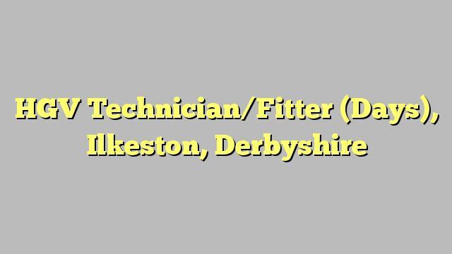 HGV Technician/Fitter (Days), Ilkeston, Derbyshire