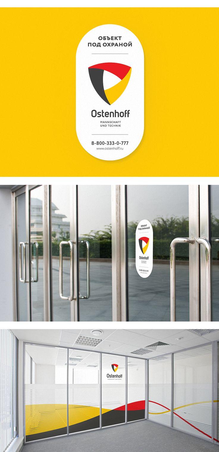Ostenhoff: Корпоративный брендинг, Разработка логотипа, Фирменный стиль, Брендбук, Полиграфия