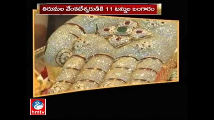 Secrets of Lord Venkateswara Arments - HMTV Exclusive