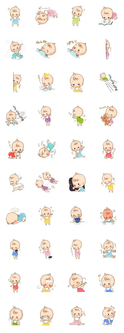 A baby's lovely action was used as the stamp. Every day of papa or a mama is made pleasant.