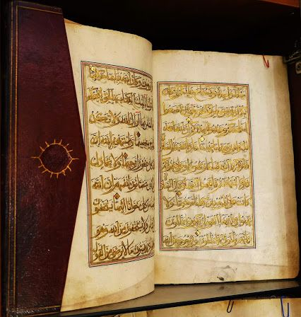 An early Ottoman Qur'an Section (ca. 15th/16th cent AD) of the 5th Juz' (23 folios) handwritten in Gold Muhaqqaq/Rayhani script on lavish high quality paper with folio size of 31 x 25 cm.