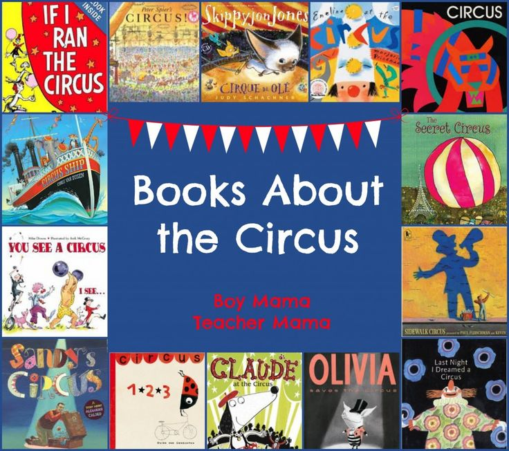 Boy Mama Teacher Mama  Books about the Circus (featured)