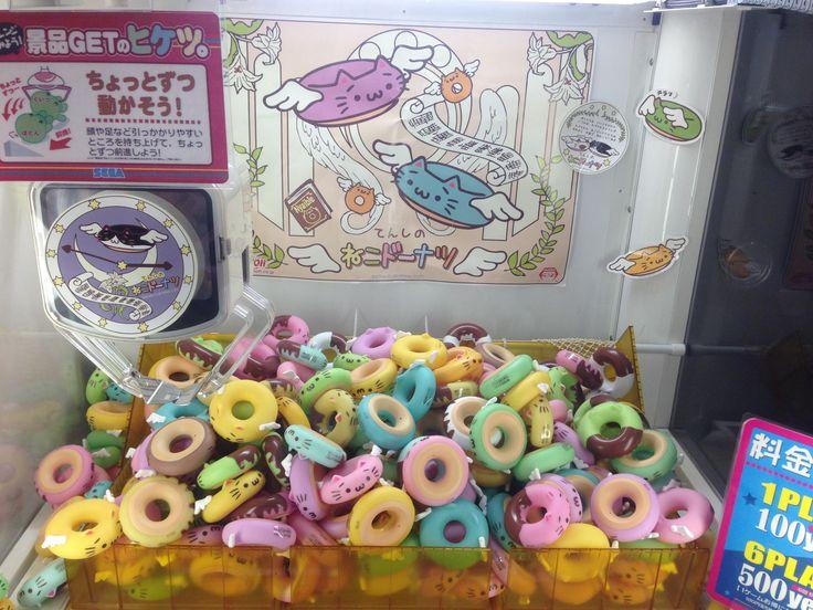 Doughnut kitty claw machine :3