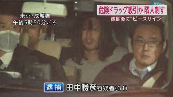 田中勝彦容疑者の危険ドラッグが切れた後wwwwwwwwwww(画像あり) : GOSSIP速報