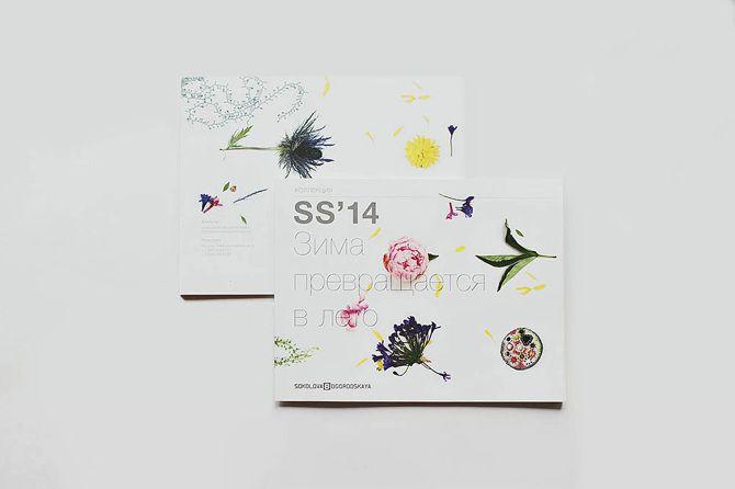 SB studio. SS'14 promo / 2013 - gliudza