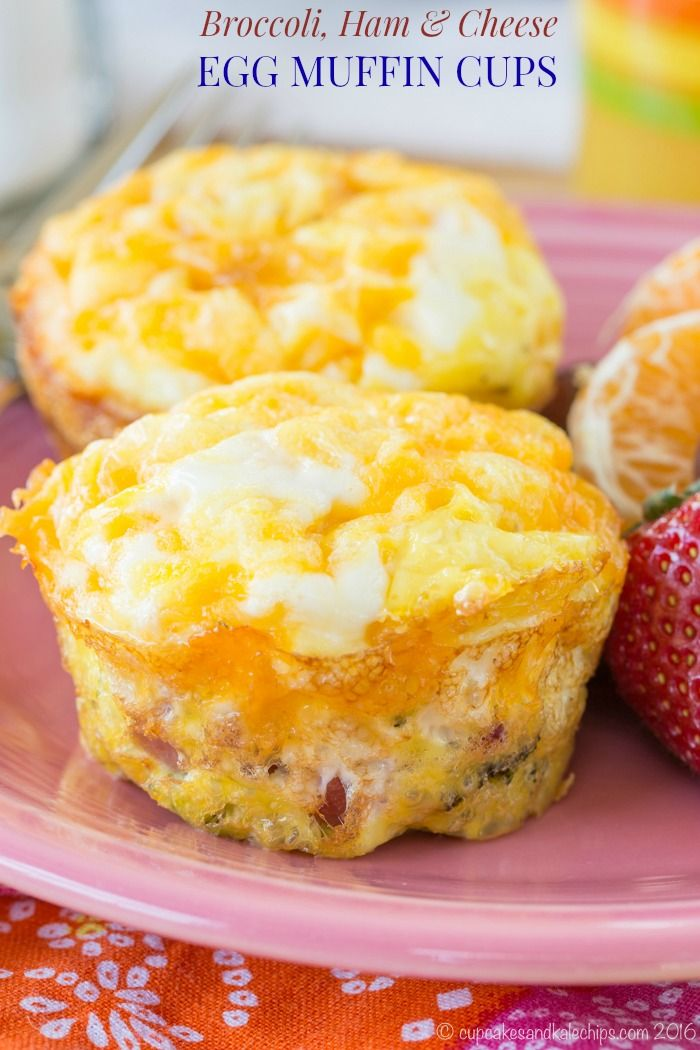 Broccoli Ham and Cheese Egg Muffin Cups - an easy recipe you can make ahead (and even freeze!) for breakfast on-the-go or a simple brinner!   cupcakesandkalechips.com   gluten free, grain free, low carb