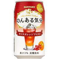 Amazon.co.jp: サントリーのんある気分 カシスオレンジ (ノンアルコールカクテル)  350ML 1缶: 食品・飲料・お酒 通販