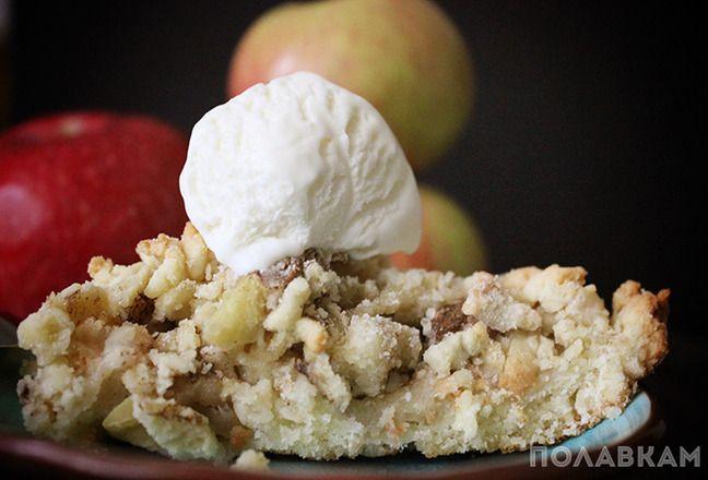 Хрустящий и нежный яблочный пирог - Полавкам. Apple Pie