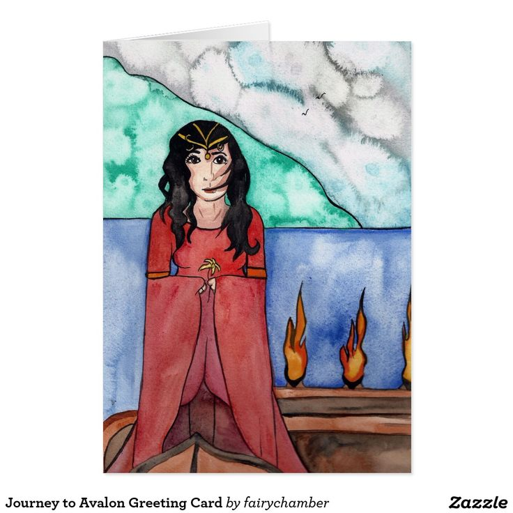 Journey to Avalon Greeting Card