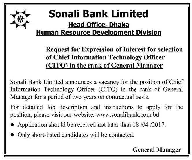 Sonali Bank Limited Job Circular 2017 Bank Job Circular - general manager job description