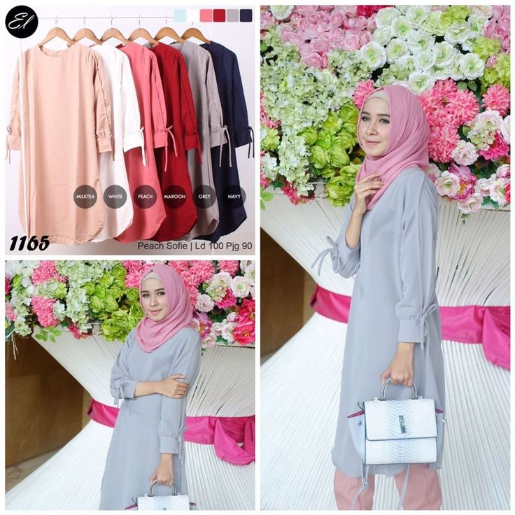 Ready SN1165 @60rb (KHUSUS GROSIR)  Bahan Peach Sofie  Seri 6 Warna  LD100 cm  P90 cm  ㅤ  New upload nih untuk reseller kesayanganku  konveksi busana muslim, wholesale yah sis......  Contact us for more detail  line: @ konveksi.hijab (pakai tanda @ yah)  WA: 0858 8342 5707   store location: PGMTA lantai LG blok B no.176  Menerima pembuatan model minimal 5 lusin yah sis untuk 1 model...  #jualanbro #jualanonline   #fashion #jualhijabmurah #grosirtanahabang