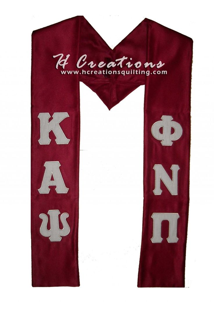 Kappa Alpha Psi graduation stole