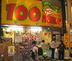 100 Yen store - Kyoto/Tokyo