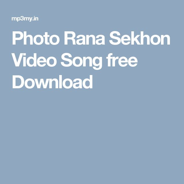 Photo Rana Sekhon Video Song free Download