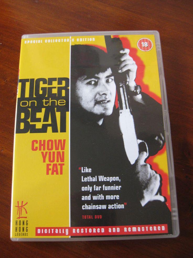 Tiger On The Beat Chow Yun Fat Region 2 PAL dvd hkl hong kong legends