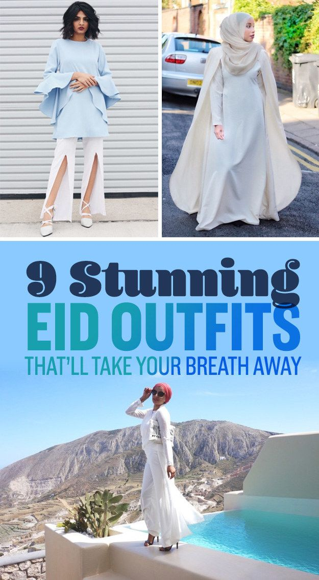 9 Stunning Eid Outfits That'll Take Your Breath Away