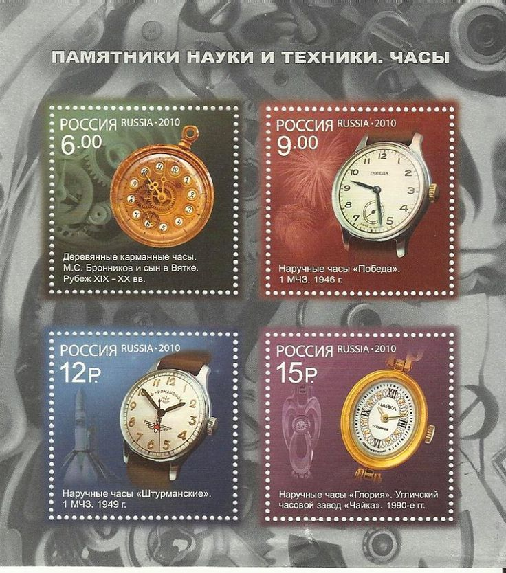 37 best clock stamps images on pinterest postage stamps clocks stamping tag watches stamping up clock the hours fandeluxe Gallery
