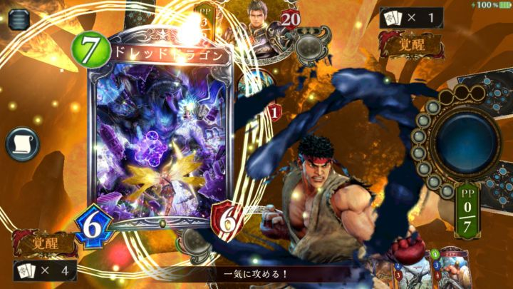 Ryu Chun Li and More Come to Shadowverse  Developer Cygames has announced a collaboration with Capcom that will see seven Street Fighter V characters come to its digital CCG Shadowverse in Spring (or Autumn if youre south of the equator).  The Street Fighter V characters included  with the class theyll represent in brackets  are: Cammy (Forestcraft) Chun Li (Swordcraft) Juri (Runecraft) Ryu (Dragoncraft) M. Bison (Shadowcraft) Vega (Bloodcraft) and Karin (Havencraft).   Evolving cards is one…