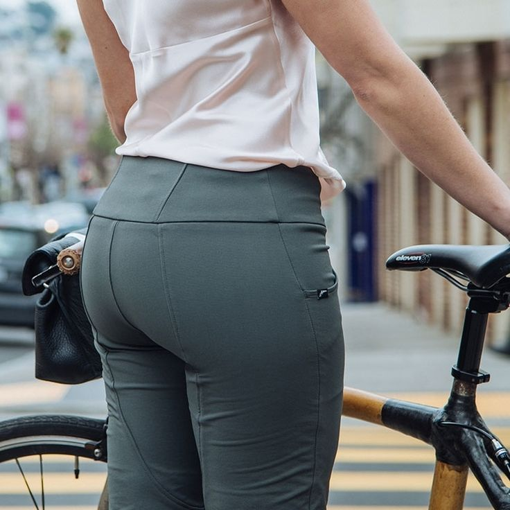 Great trousers for women who commute to work