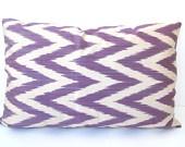 Decorative Accent Pillow by DivanCushu : Hand-woven IKAT SILK Pillow Cover, 14x22inch Modern Decorative Pillow, Purple, Creme