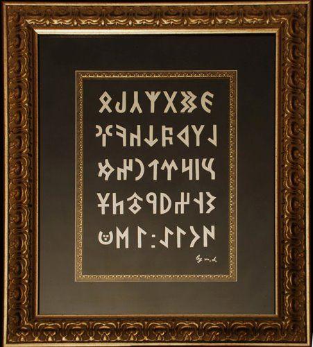 El yapımı Göktürk Alfabesi Özel Çalışmadır. (handmade special work)