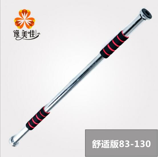 83-130cm Professional Adjustable fitness bar Multipurpose Door Horizontal Bar with Non-slip foam