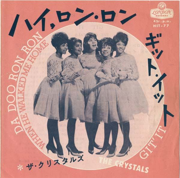 japanese Crystals vinyl release!!! I love this cover!!!