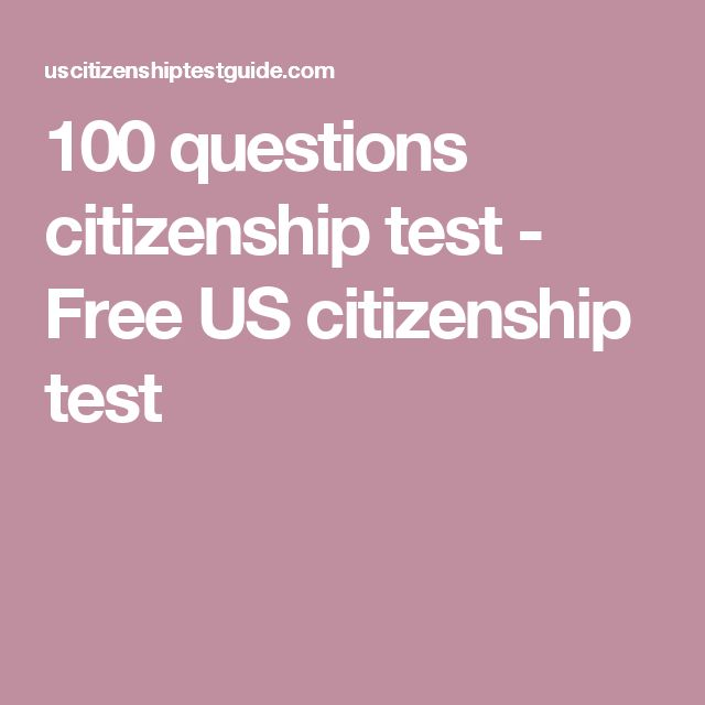 questions on citizenship You must take the citizenship test if you're between the ages of 18 and 54 when you apply for citizenship the test shows us what you know about canada it is usually written, but we may also ask you to come to an interview with a citizenship officer during the test or the interview, we'll ask.