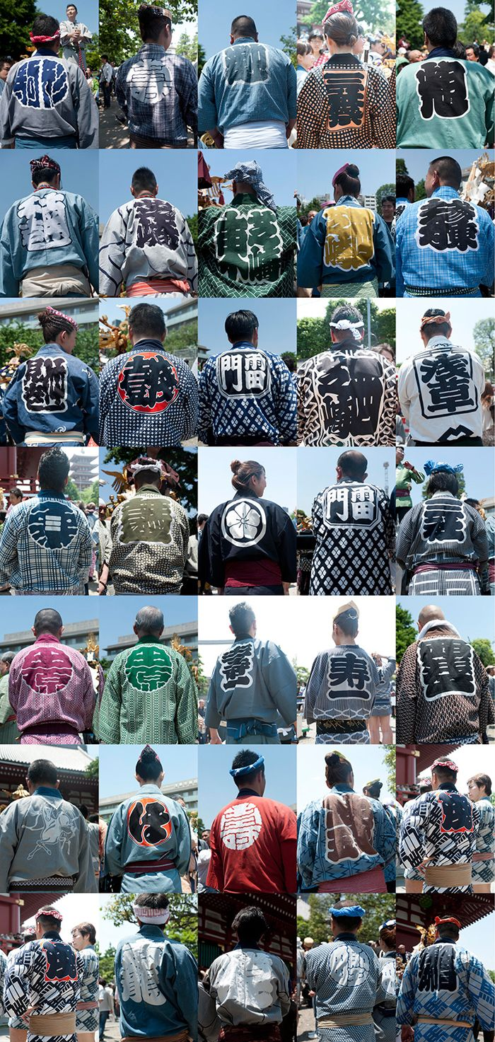 Japanese Hanten collection - Hanten was originally a traditional short coat, now worn as a Matsuri (festival) outfit in Japan. 半纏