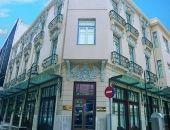 Bristol Hotel Thessaloniki outside view