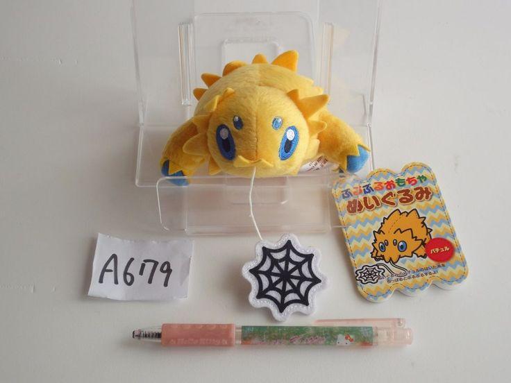 Pokemon Center Joltik Wattzapf Statitik mascot.with the bonus item From japan #PokemonCenter