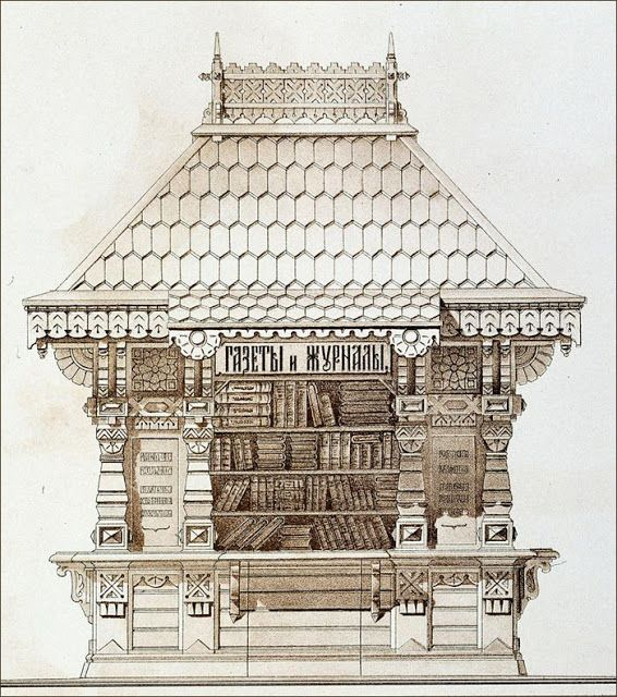 Architecture of old Russia