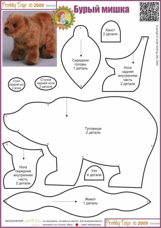 Bear: