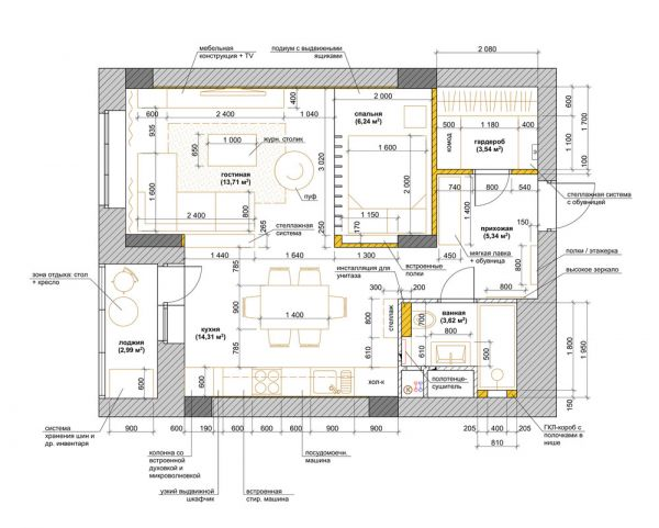 studio-apartment-layout