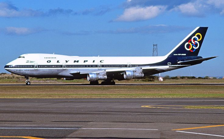 Sydney Airport Memories