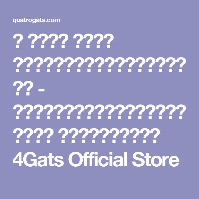 【 小さいふ 公式通販 】小さい財布・極小財布のクアトロガッツ - 小さいふ。ちょっと賢い革小物クアトロガッツ 小さい財布・極小財布 4Gats Official Store