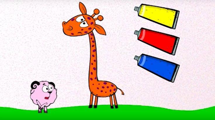 ❗❓Наука для детей - как смешивать цвета   Смешарики Пин-код - Суперстирка
