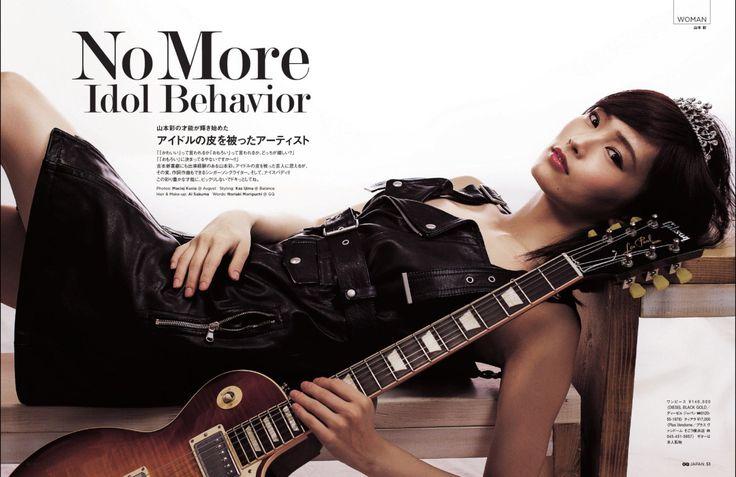 山本 彩 / Sayaka Yamamoto (やまもと さやか) / Sayanee (さや姉) -NMB48 (Team N) #AKB48 #NMB48 #beautiful #osaka #idol #japan #gravure