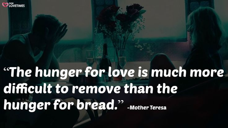 30 Troubled Relationship Quotes That Will Break Your Heart | New Love Times