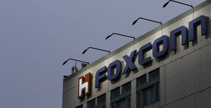 Foxconn to open $10 billion factory in Wisconsin!