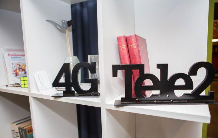 Теле 2 запускает проект, который предполагает предоставление услуг доступа во всемирную паутину с использованием стандарта LTE (4G).