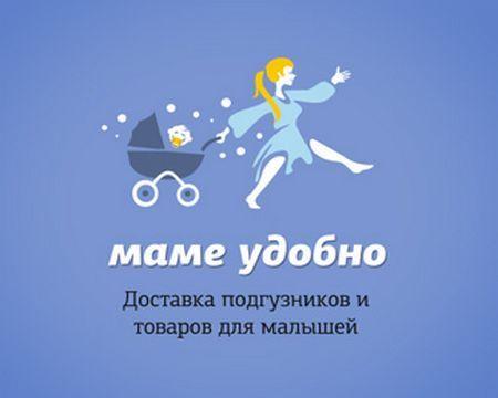 35 Baby Logo Design For Inspiration