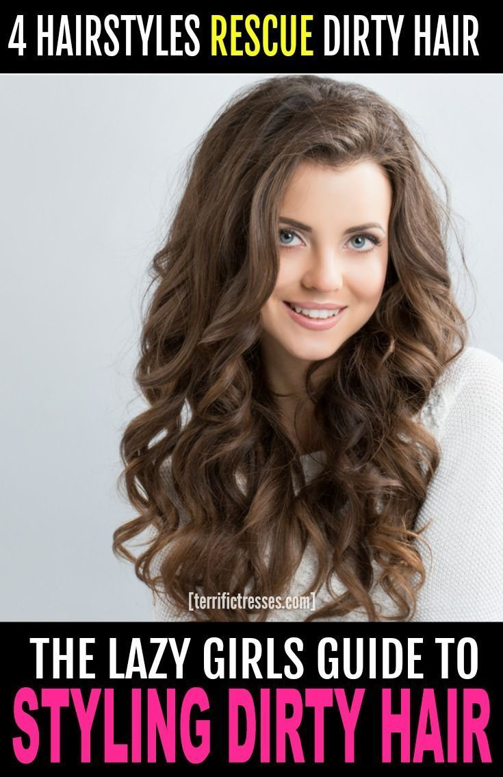 We at TerrificTresses.com feel second day hair gets a bad rap. These ideas, cute...,  #BAD #c...