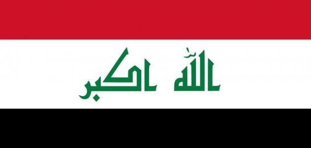 عدد سكان العراق 2020 Gaming Logos Logos Atari Logo