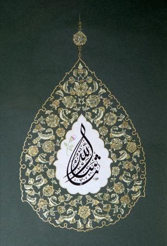 DesertRose/// masha'allah///Klasik Türk Sanatları Vakfı